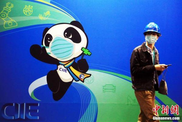 第三届中国国际进口博览会开幕在即