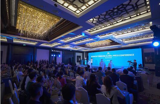商币全球发行新闻发布会在迪拜成功召开