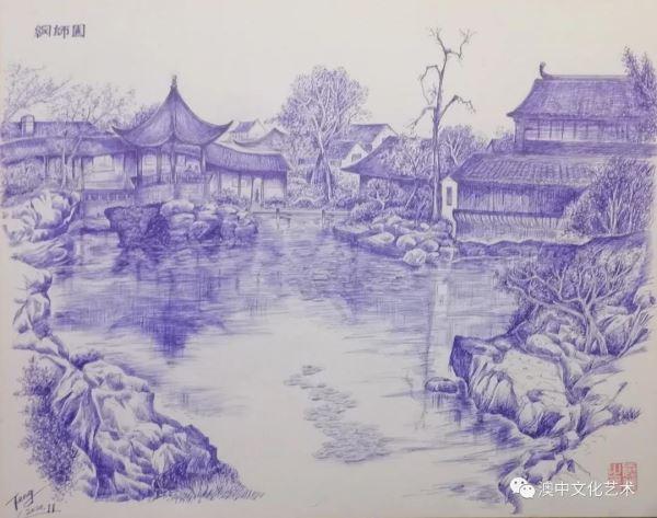 滕飞:苏州名园网师园