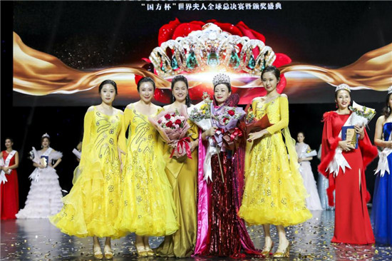 The 2020 WORLD MADAM global finals ended with great success