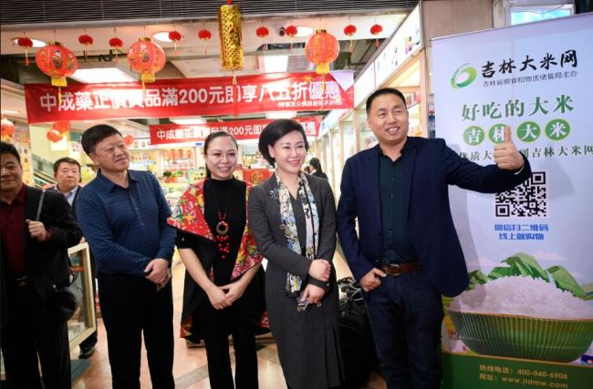 「吉林大米香飘香江」――吉林赴港首推吉林大米品牌