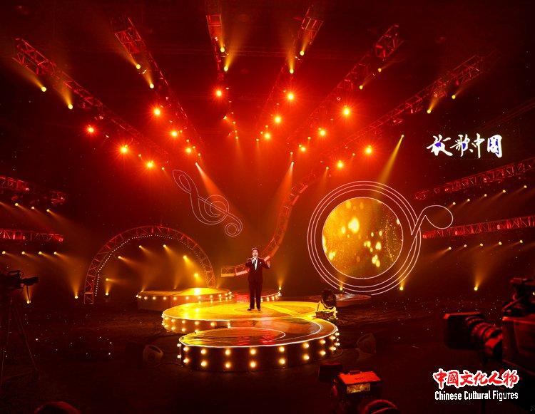 """廖勇经典作品音乐会_廖昌永等十位歌唱家联袂演绎""""和你在一起"""""""