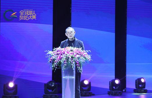 第二届全球华人旅拍大赛颁奖盛典_暨第三届全球华人旅拍大赛江苏海门分赛区正式启动