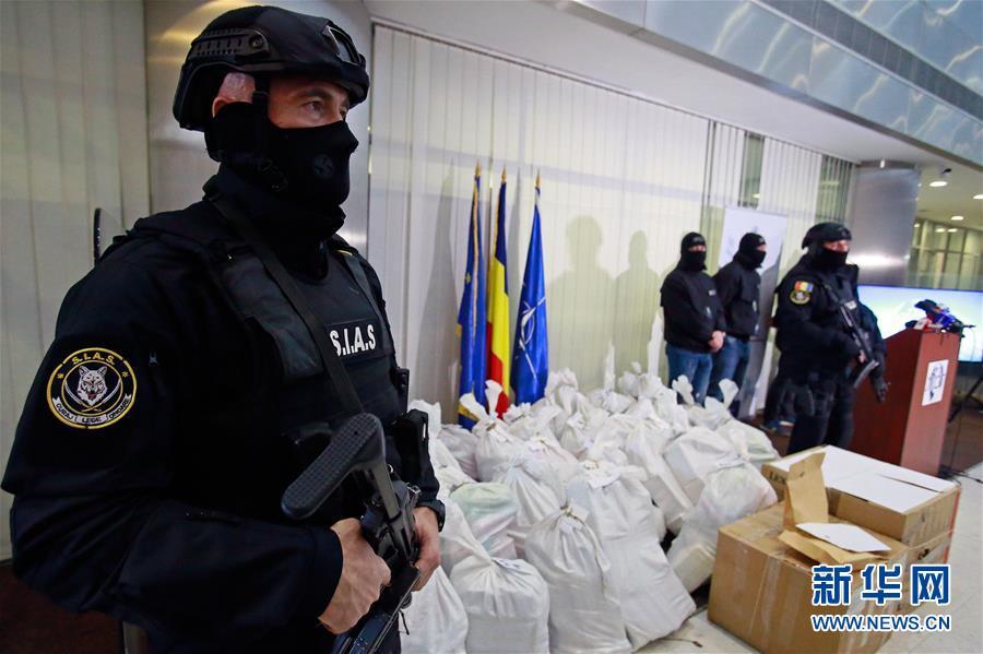 罗马尼亚查获逾1吨可卡因