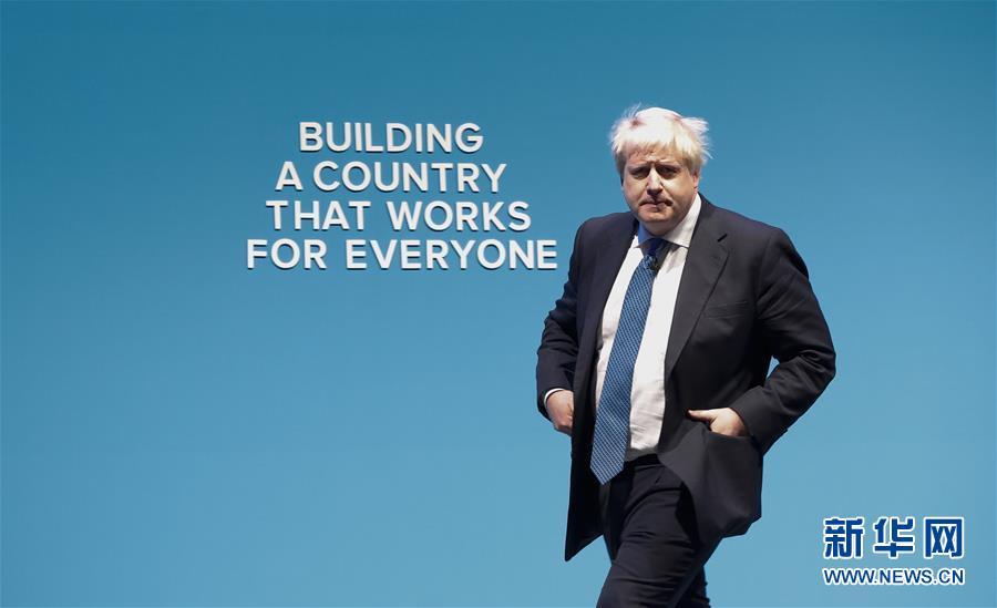 (国际)(1)英国执政党保守党党首竞选候选人出炉