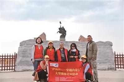 鄂尔多斯:走进天骄圣地,体验迷人的蒙古风