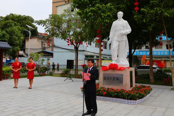 """广西首个""""白求恩精神教育基地""""落户南宁市第四人民医院"""