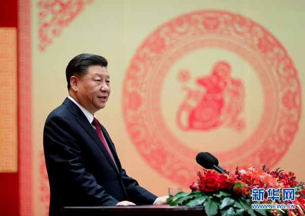 中共中央国务院举行春节团拜会_习近平发表讲话