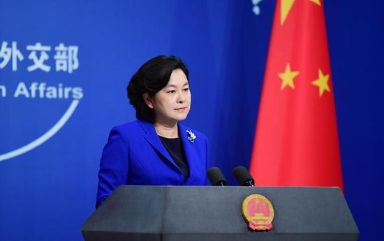 Chinese Ministry of Foreign Affairs Spokesperson Hua Chunying addresses the press conference on June 11, 2020. (Photo/China News Service)