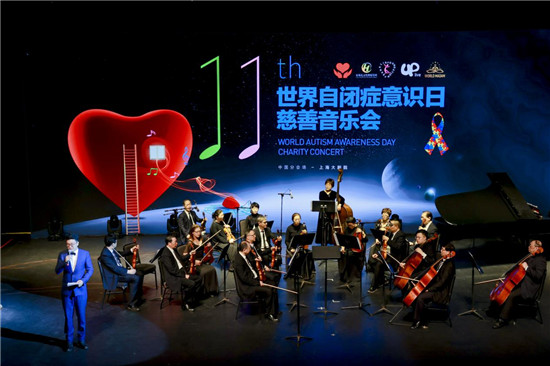 2021World_Autism_Awareness_Day_-_Charity_Concert_U.S._&_China_Held