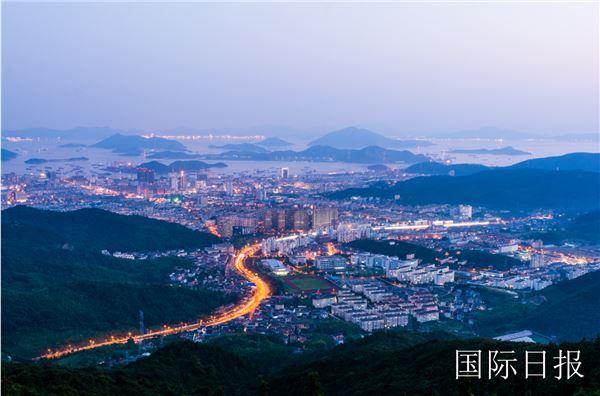 舟山启动全球海洋中心城市建设