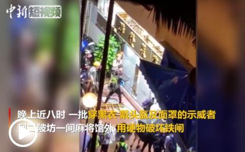 香港周日再发生暴力冲突_暴徒连环砸烂商�m毒打市民