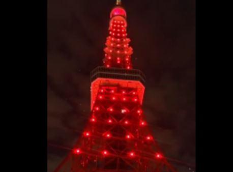 有爱就有希望――日本东京塔点亮中国红共迎新春